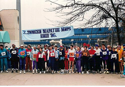 2. Zimski Maraton / The 2nd Winter Marathon