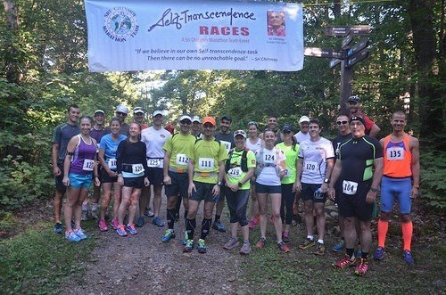 Self-Transcendence 8-18 Km Trail Races