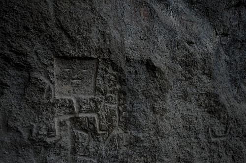 Cave carvings of Jatun machay